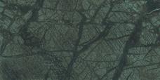 Плитка Kutahya Verde lapp 60х120х1