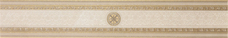 AMBRAS-1 Beige бордюр напольный 9,6x59 (Grespania Palace)