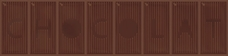 Декор керамический Monopole Chocolate Alpes 10х40