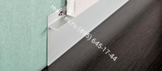 Плинтус из анодированного алюминия PROSKIRTING INS Progress Profiles