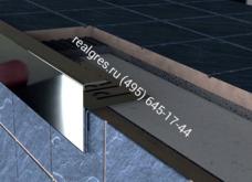 F - образный профиль для ступеней из нержавеющей стали Prachtig