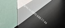 Плинтус алюминиевый PROSKIRTING LINE Progress Profiles